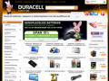 Duracell Direct DK Coupon Codes