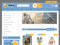 playworld.de Coupon Codes