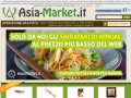 asia-market.it Coupon Codes