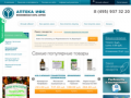 apteka-ifk.ru Coupon Codes