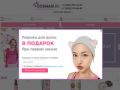 cosmasi.ru Coupon Codes