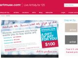 Artmuse.com Coupon Codes