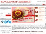 Bangladeshigreetings.com Coupon Codes