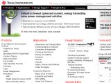 TEXAS INSTRUMENTS Coupon Codes