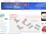 Tony Shoes Inc. Coupon Codes