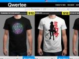 Qwertee Coupon Codes