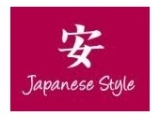 Japanese gifts Coupon Codes