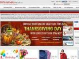 Gifts To India Coupon Codes