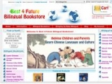 Best4Future BilingualChinese Bookstore Coupon Codes