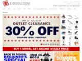 E-bogu Coupon Codes