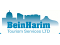 Bein Harim Tourism Coupon Codes
