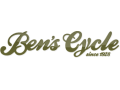Ben's Cycle Coupon Codes