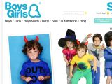 Boys & Girls Coupon Codes