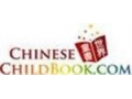 Childbook Chinese Videos Coupon Codes