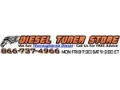 Diesel Tuner Store Coupon Codes
