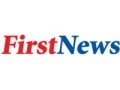 First News Coupon Codes