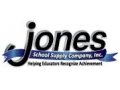 Jones School Supply Coupon Codes