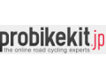 ProBikeKit JP Coupon Codes