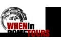 When In Rome Tours Coupon Codes